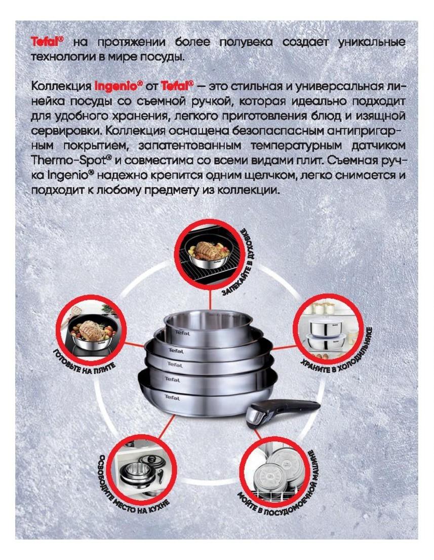 Каталог новых скидок в Ленте г. Москва