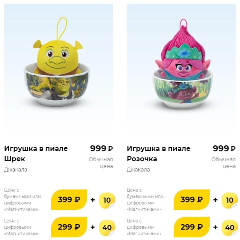 Каталог лучших цен в Магните г. Колпино