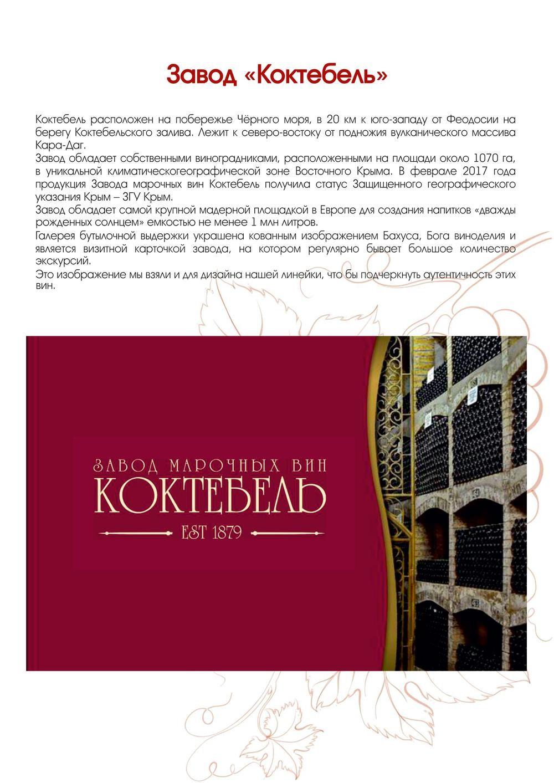 Новый каталог акций в Мильстриме г. Москва