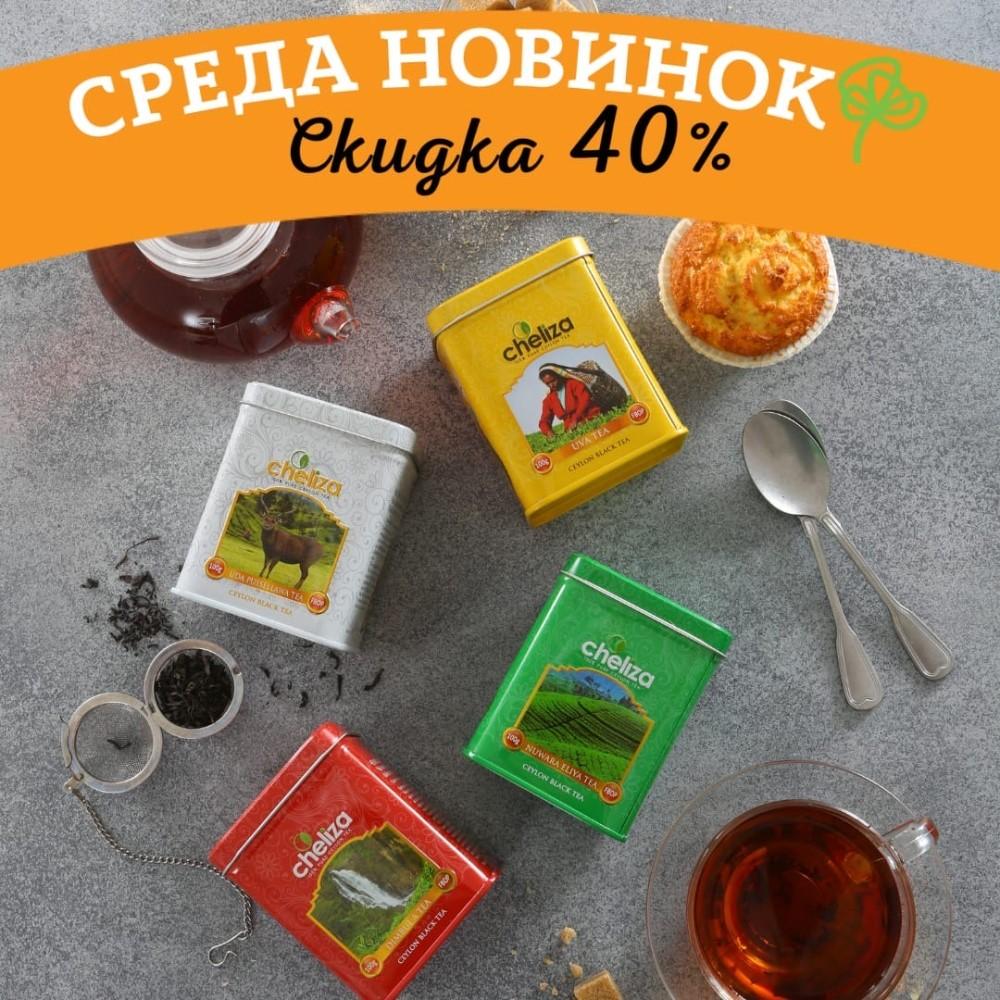 Новый каталог акций в Мясновъ г. Москва