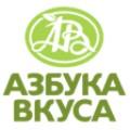 акции Азбуки Вкуса в Санкт-Петербурге