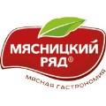 акции Мясницкий ряд в Москве