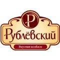 акции Рублевского в Воронеже
